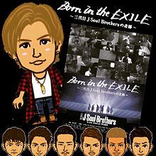Born in the EXILEの画像(プリ画像)
