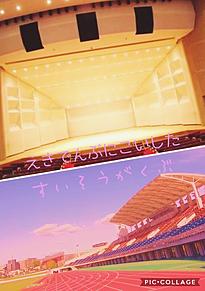 駅伝部吹奏楽の画像(駅伝に関連した画像)