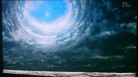 蒼穹の画像(プリ画像)
