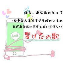 うた 小さな 歌詞 の 恋 小さな恋のうた モンゴル800