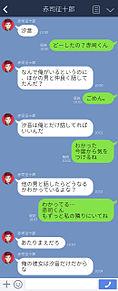 カノ徹!!さんリクエストの画像(プリ画像)