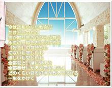 未来へ→の画像(プリ画像)