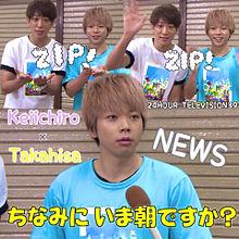 news♡マスコヤの画像(プリ画像)