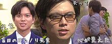 news♡シゲの画像(プリ画像)