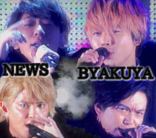 news♡少プレの画像(プリ画像)