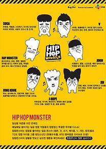 HIP HOP MONSTERの画像(プリ画像)