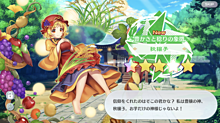 秋穣子の画像(ロスに関連した画像)
