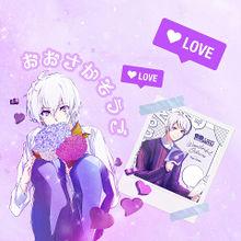 逢坂壮五 誕生祭!!の画像(#メッゾに関連した画像)
