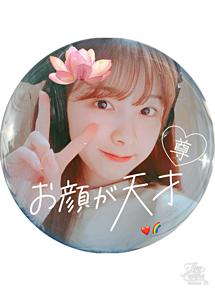 ミイヒちゃん♡ プリ画像