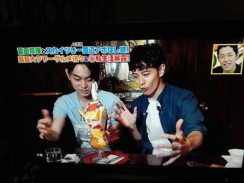 菅田将暉♥火曜サプライズの画像(プリ画像)