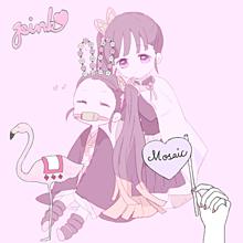 カナヲと禰豆子の画像(推しに関連した画像)