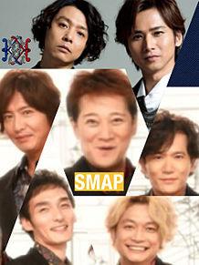 SMAP×KinKi Kidsの画像(プリ画像)