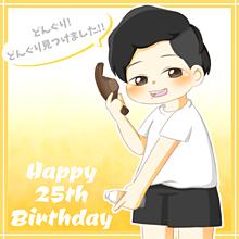 💛💛💛 Happy Birthday 💛💛💛 プリ画像