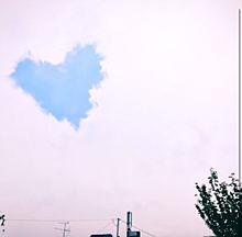 片思い送信中の画像(ハート 背景 雲に関連した画像)