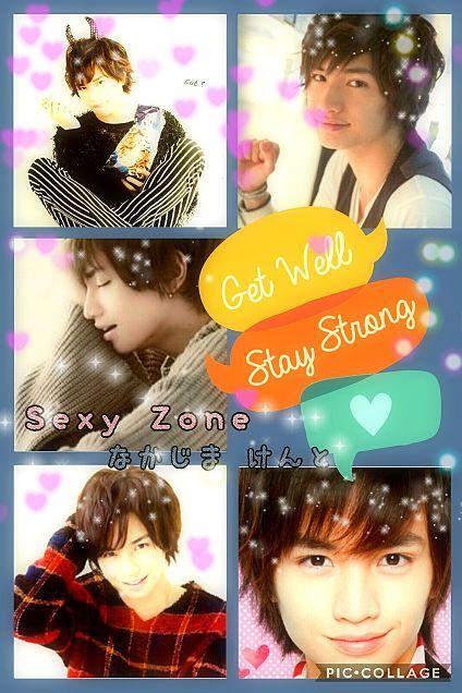 Sexy Zone   中島健人の画像(プリ画像)