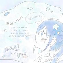 芙杏×夏星 歌詞画像イラストポエム素材の画像(ポエム素材に関連した画像)