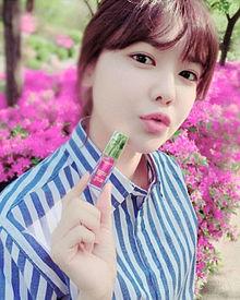 スヨン♡♡の画像(プリ画像)