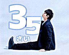 Congratulation.Jの画像(おしゃれ/シンプルに関連した画像)