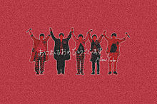 NewYear→の画像(Nii_加工に関連した画像)