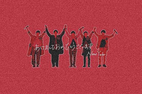 NewYear→の画像(プリ画像)