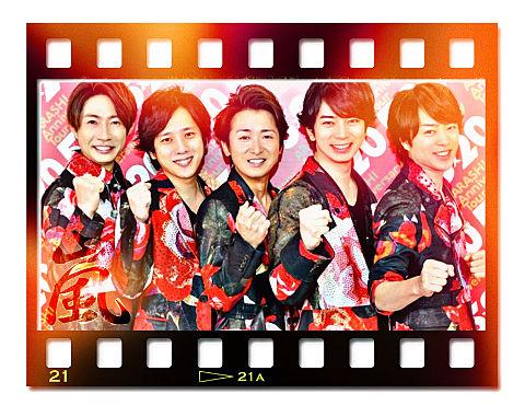 ARASHI for DREAM.の画像(プリ画像)