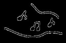 音符の画像2094点完全無料画像検索のプリ画像bygmo