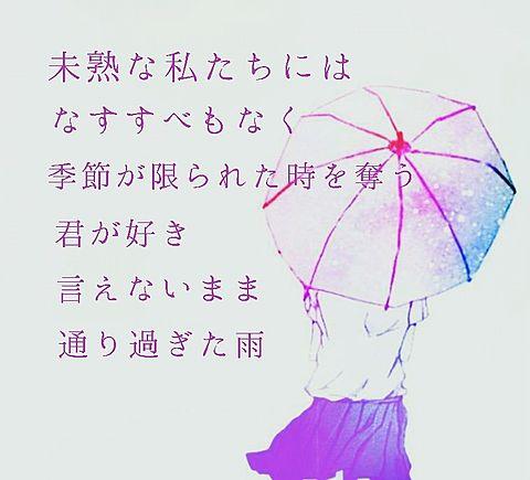 11月の雨の画像(プリ画像)