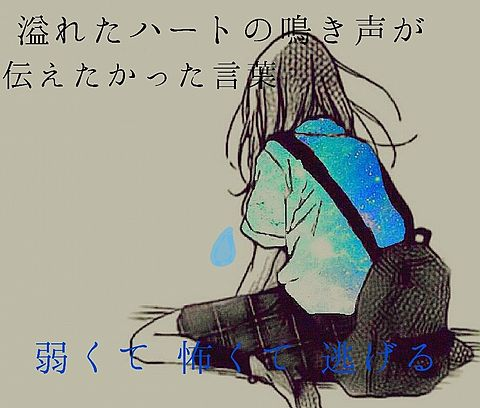 レンさんのリクエスト*.+゜(๑´`๑)♡の画像(プリ画像)