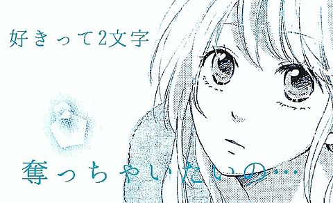 病名恋ワズライの画像(プリ画像)