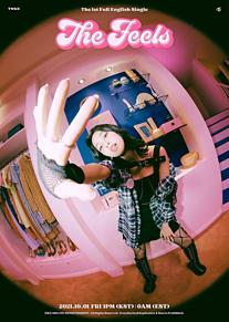 TWICE JIHYOの画像(ナヨン ジョンヨン チェヨンに関連した画像)
