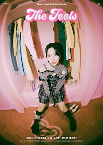 TWICE MINAの画像(ナヨン ジョンヨン チェヨンに関連した画像)