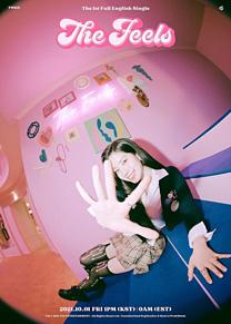 TWICE DAHYUNの画像(ナヨン ジョンヨン チェヨンに関連した画像)