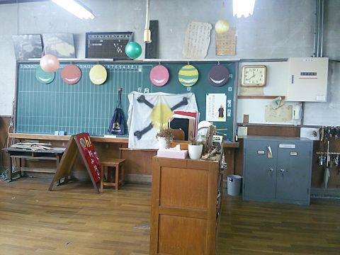 映画「暗殺教室」の撮影現場の画像(プリ画像)