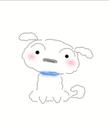 クレヨンしんちゃん シロ 可愛いの画像50点|完全無料画像検索の