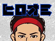 ネームボードの画像(ネーム 登坂広臣に関連した画像)