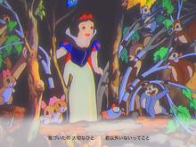 だーりんの画像(ディズニー/白雪姫に関連した画像)