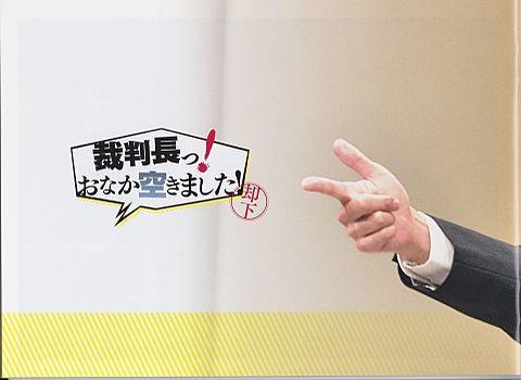 Kis-My-Ft2 北山宏光の画像(プリ画像)