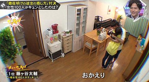 Kis-My-Ft2 藤ヶ谷太輔 キスマイBUSAIKU!?の画像(プリ画像)