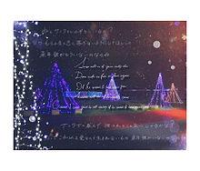 ●:Rq.  Santa Tell Meの画像(歌詞 英語に関連した画像)