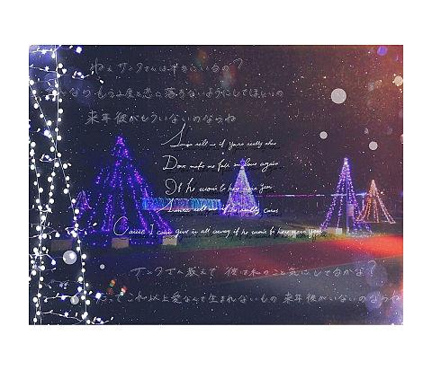 ●:Rq.  Santa Tell Meの画像 プリ画像