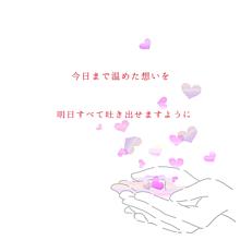#0号室の画像(恋する女の子 イラストに関連した画像)