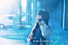 back number.*・゚の画像(プリ画像)
