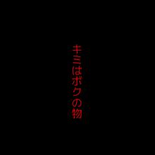 メンヘラ/ふきだし プリ画像