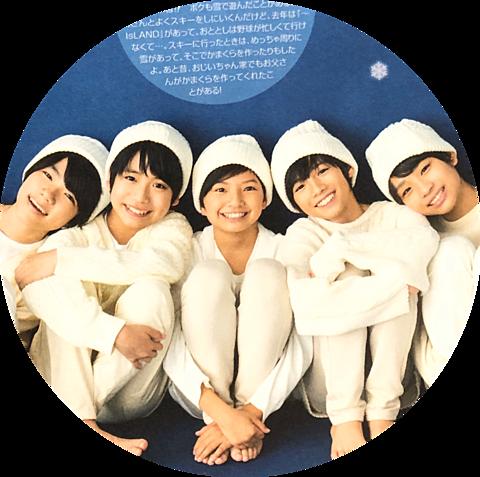 少年忍者 ちびっこチーム5人 保存は♡お願いします。の画像(プリ画像)