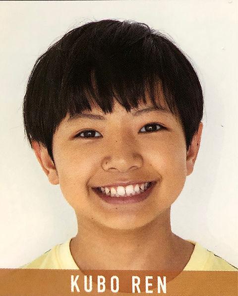 少年忍者 久保廉 Myojoより。保存は♡お願いしますの画像(プリ画像)
