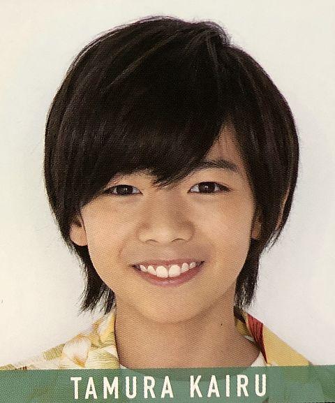 少年忍者 田村海琉 Myojoより。保存は♡お願いしますの画像(プリ画像)