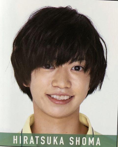 少年忍者 平塚翔馬 Myojoより。保存は♡お願いしますの画像(プリ画像)