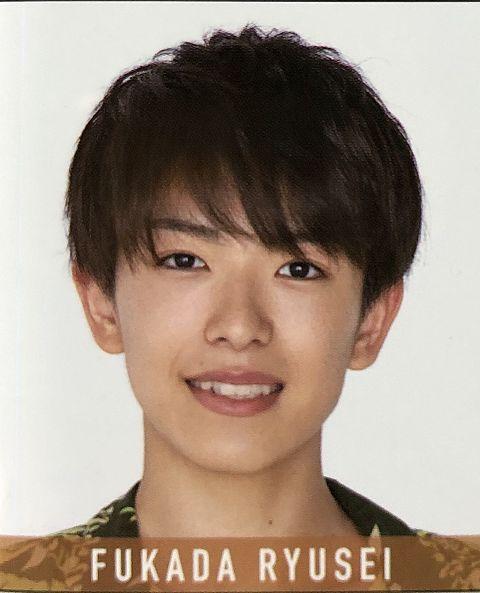 少年忍者 深田竜生 Myojoより。保存は♡お願いしますの画像(プリ画像)
