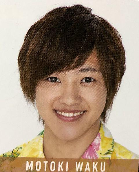 少年忍者 元木湧 Myojoより。保存は♡お願いしますの画像(プリ画像)