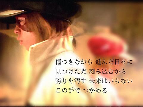 Believe ペア画💓の画像(プリ画像)